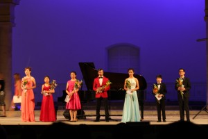 2016 Young Artist Competition Winners in Concert